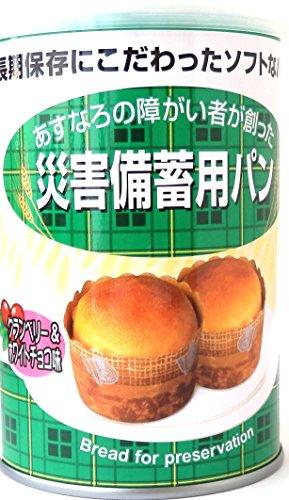 災害備蓄用パンクランベリー・ホワイトチョコ 2個 ×24缶