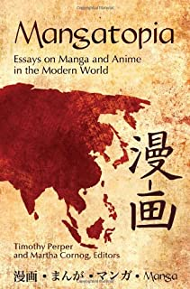 Best manga maker program Reviews