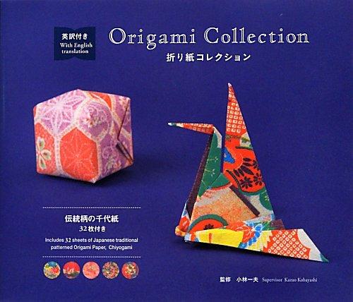 英訳付き 折り紙コレクション