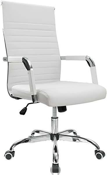 Furmax Ribbed Office Desk Chair Mid Back PU Leather Executive Conference Task Chair Adjustable Swivel Chair With Arms White