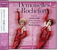 Les Demoiselles De Rochefort-Remas by Michel Legrand (2007-04-18)