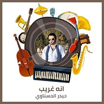 Eno Ghareb