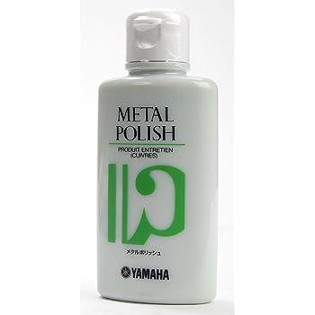 YAMAHA MP2 ヤマハ メタルポリッシュ