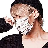 迷彩柄マスク 4層不織布マスク 個別包装 男女兼用【20枚入】