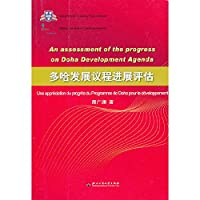 Progress in the Doha Development Agenda NCSAs