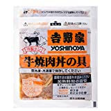 吉野家 [牛焼肉丼の具 135g×20袋セット] 冷凍便 (レンジ・湯せん調理OK)