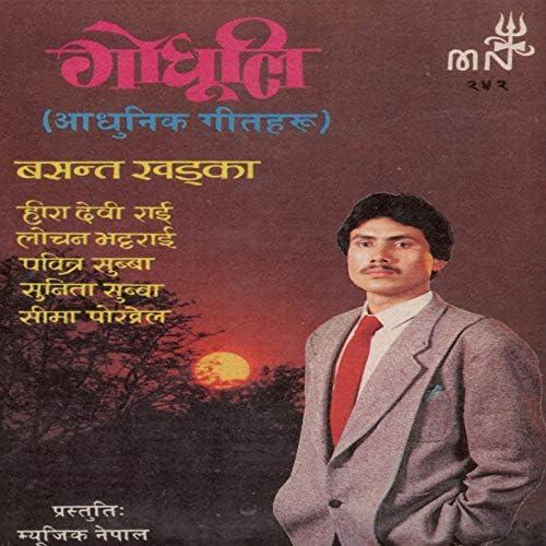 Basanta Khadka
