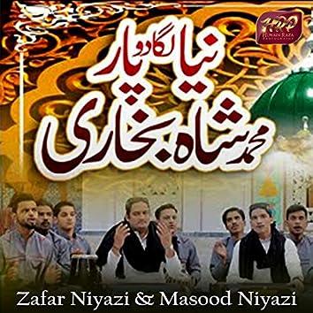 Naiyya Lagado Par Muhammad Shah Bukhari