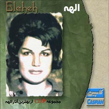 Best of Elaheh - Persian Music