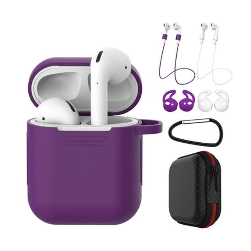使役フェザーハイライトChenjinxiangou01 ヘッドフォンカバー、シリコンAirPodsカバーワイヤレスBluetoothヘッドセット収納ボックス、ギフト7個セット、7色 繊細な (Color : Purple)