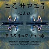 Echoes Two - Music for Bilateral Stimulation