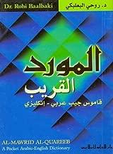 al-mawrid al-qareeb ؛ جيب arabic-english قاموس (باللغة الإنجليزية و العربية إصدار)