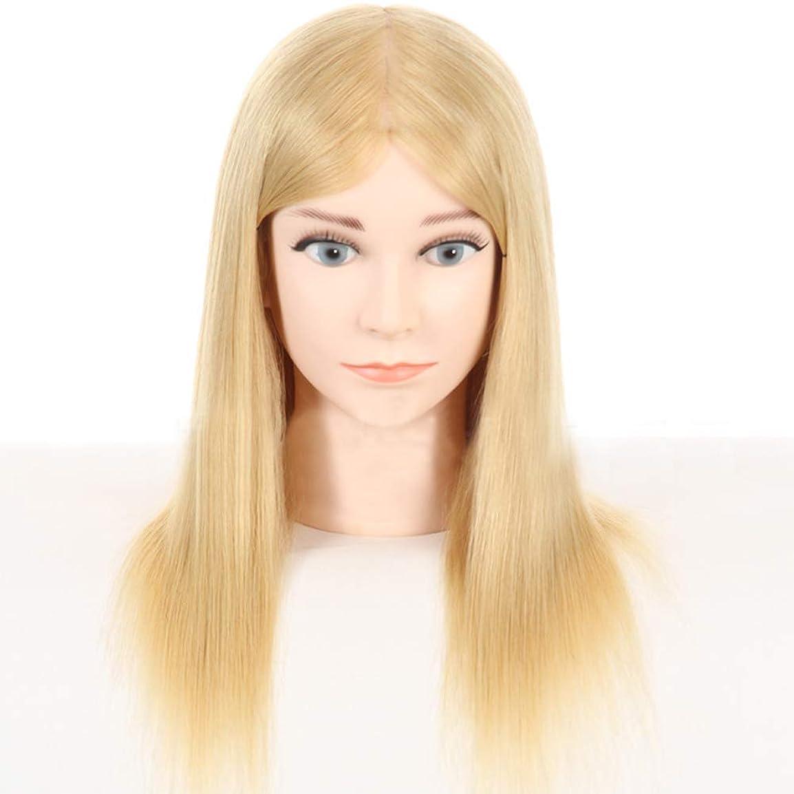 トロピカル戦術始める本物の人間の髪のかつらの頭の金型の理髪の髪型のスタイリングマネキンの頭の理髪店の練習の練習ダミーヘッド