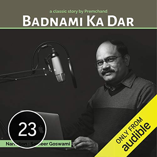 Badnami Ka Dar cover art