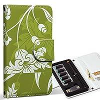 スマコレ ploom TECH プルームテック 専用 レザーケース 手帳型 タバコ ケース カバー 合皮 ケース カバー 収納 プルームケース デザイン 革 フラワー 花 植物 緑 003877