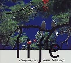 life―高砂淳二写真集 (TOUCH BOOKS)