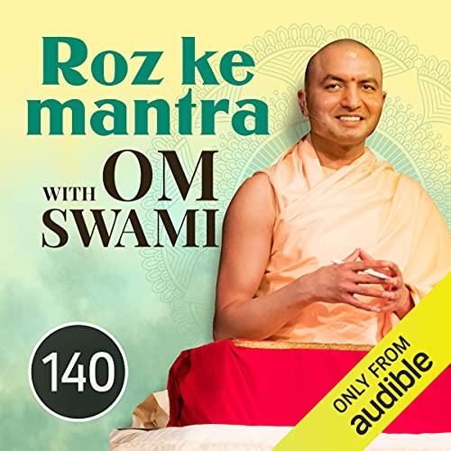 Bhaalu aur shikari ka samjhauta cover art