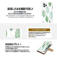 Galaxy Note20 Ultra ケース 手帳型 ギャラクシーノート20ウルトラケース galaxynote20ultraケース galaxy note20 ultra 5G SCG06 耐衝撃 花の葉 フラワー シンプル 14992081