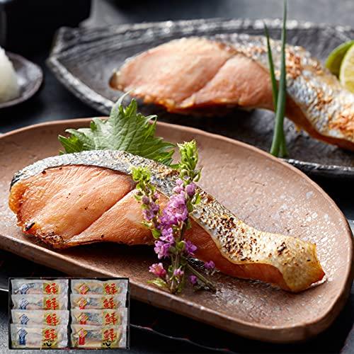 北海道産 48時間熟成 秋鮭西京漬け&粕漬け詰合せ(8切)