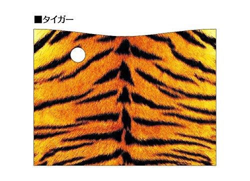 【のびピタッ!グローステッカー】ステッカー シール ドライヤー グローシール スキンシール gloステッカー (タイガー)
