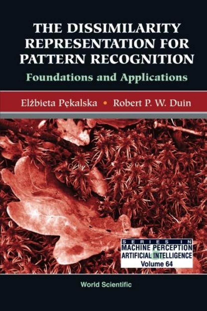 生産的ガジュマルマイクロThe Dissimilarity Representation For Pattern Recognition: Foundations And Applications