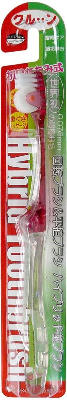 治療蒸気出発する回転歯ブラシ ハイブリッドクルン ピンク 折りたたみ