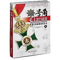 Horn (World Classic uniform insignia Art ) (fine)(Chinese Edition)
