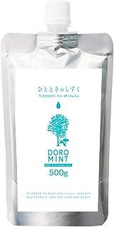 【かゆみ フケ 保湿 ディープクレンジング頭皮ケア】 ひとときのしずくDORO MINT (200) ミントが働く泥クレンジングパック