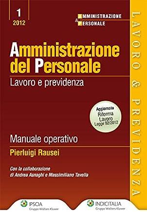 Amministrazione del Personale