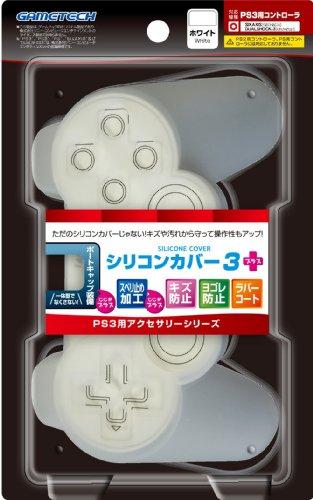 PS3用コントローラプロテクトカバー『シリコンカバー3+(プラス) ホワイト』
