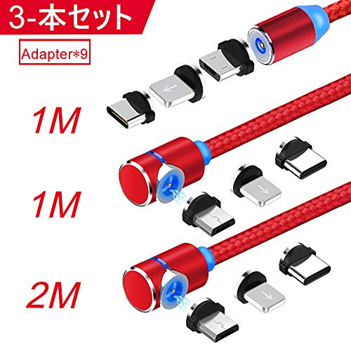 マグネット 充電ケーブル L字型 USBケーブル 3in1 ライトニング マイクロUSB Type-C コネクタ 360度回転 3本セット タイプc/Micro USB/アイフォンケーブル