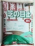 芝の目土 15L/3袋セット …
