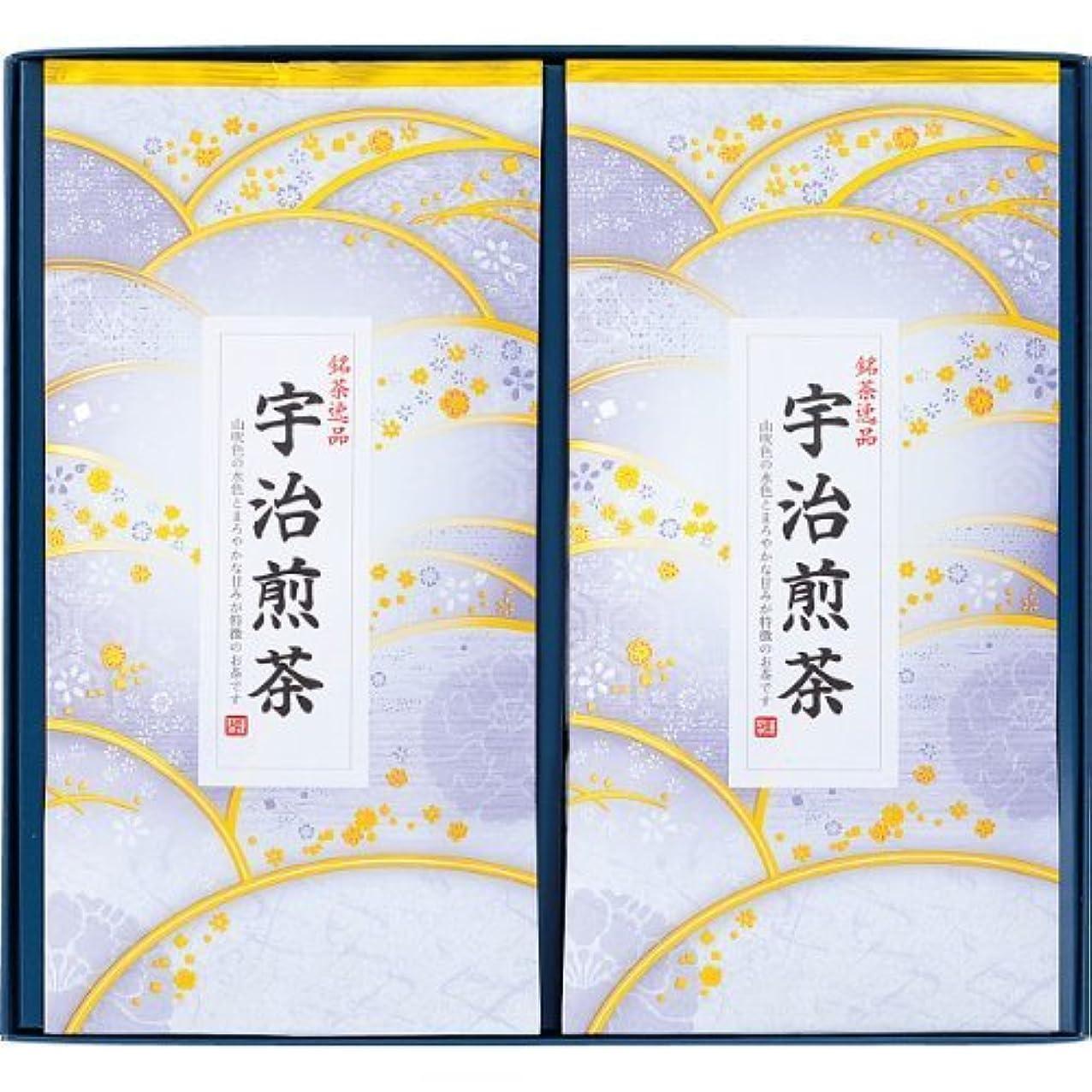 滑り台小さい球状芳香園製茶 宇治銘茶詰合せ HEU-202