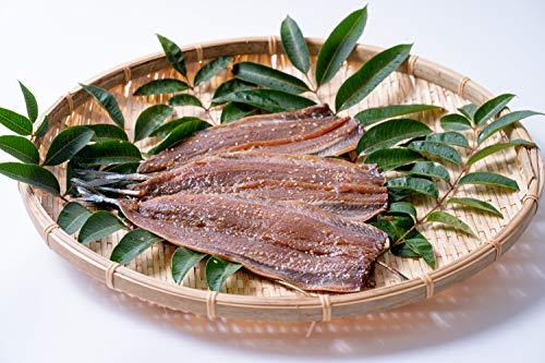 サンマみりん干 冷凍 北海道産 さんま 秋刀魚 みりん干し【冷凍】1枚約90g (3枚入)