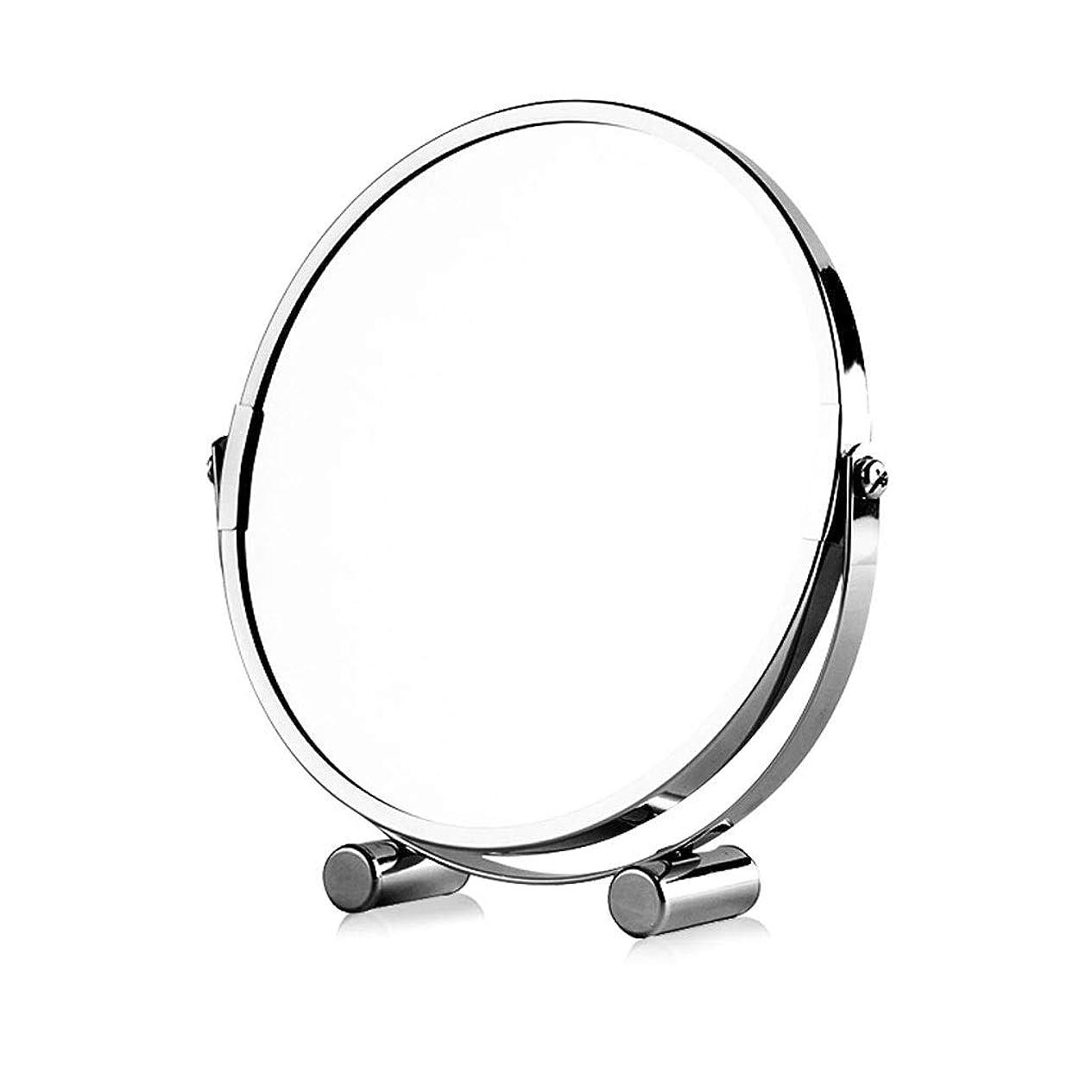 豊富にすることになっているトリクルHDデスクトップ化粧鏡両面化粧台ミラープリンセスミラー美容虫眼鏡 (Color : Silver, Size : 7in)