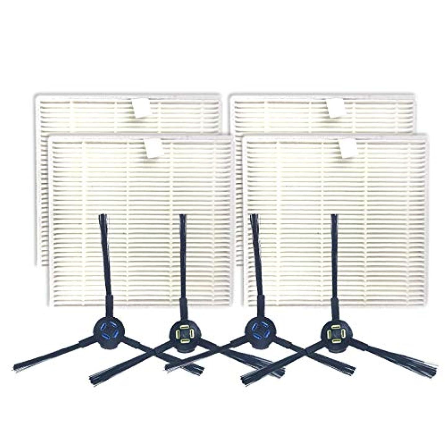 太字ウォーターフロント注入ホーム&キッチン XI282 2ペアI258サイドブラシ+ 4 PCS I206フィルター(ILIFE V8S用) クリーニング用品