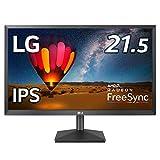 LG モニター ディスプレイ 22MN430H-B 21.5インチ/フルHD/IPS 非光沢/HDMI、D-Sub/FreeSync/ブルーライト低減、フリッカーセーフ