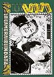 La Camera Blindata  (Restaurato In Hd) Italia DVD