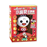Food Superman Educational Story Teller, Early Language Learning Toy for Kids Gift , Soft Lighting, Include 54 Chinese / English Children Nursery Rhyme Lullaby Songs, Bedtime Stories X'Mas Gift