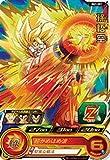 スーパードラゴンボールヒーローズ BM1-001 孫悟空 R