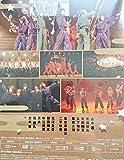 ミュージカル「忍たま乱太郎」第8弾 忍術学園 学園祭[DVD]