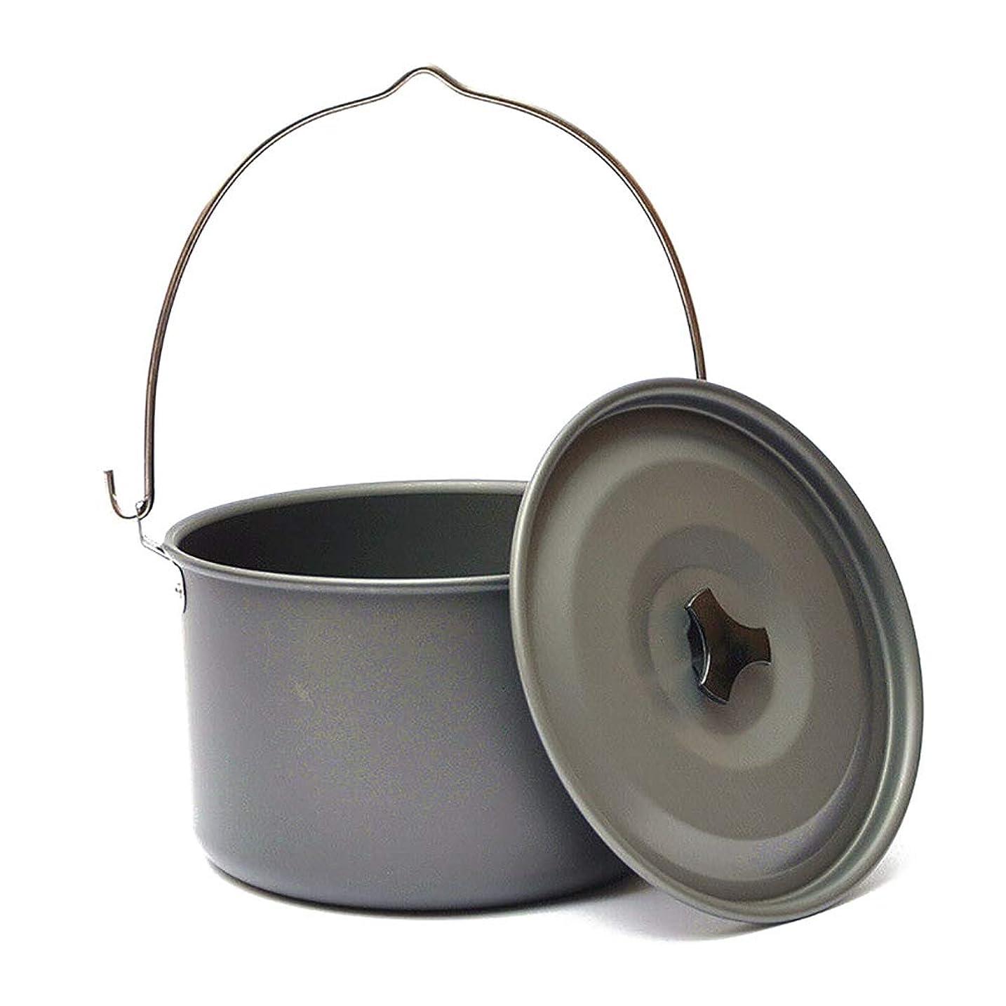 変数画面くしゃくしゃアウトドア用アルミ製クッカー 容量4L 折畳み持ち手付 洗いやすいコーティング加工 高熱伝導率 軽量アルミ鍋 収納袋付 ミニ鍋 湯沸かし 屋外調理 キャンプ 登山 BBQに FMTHIK216