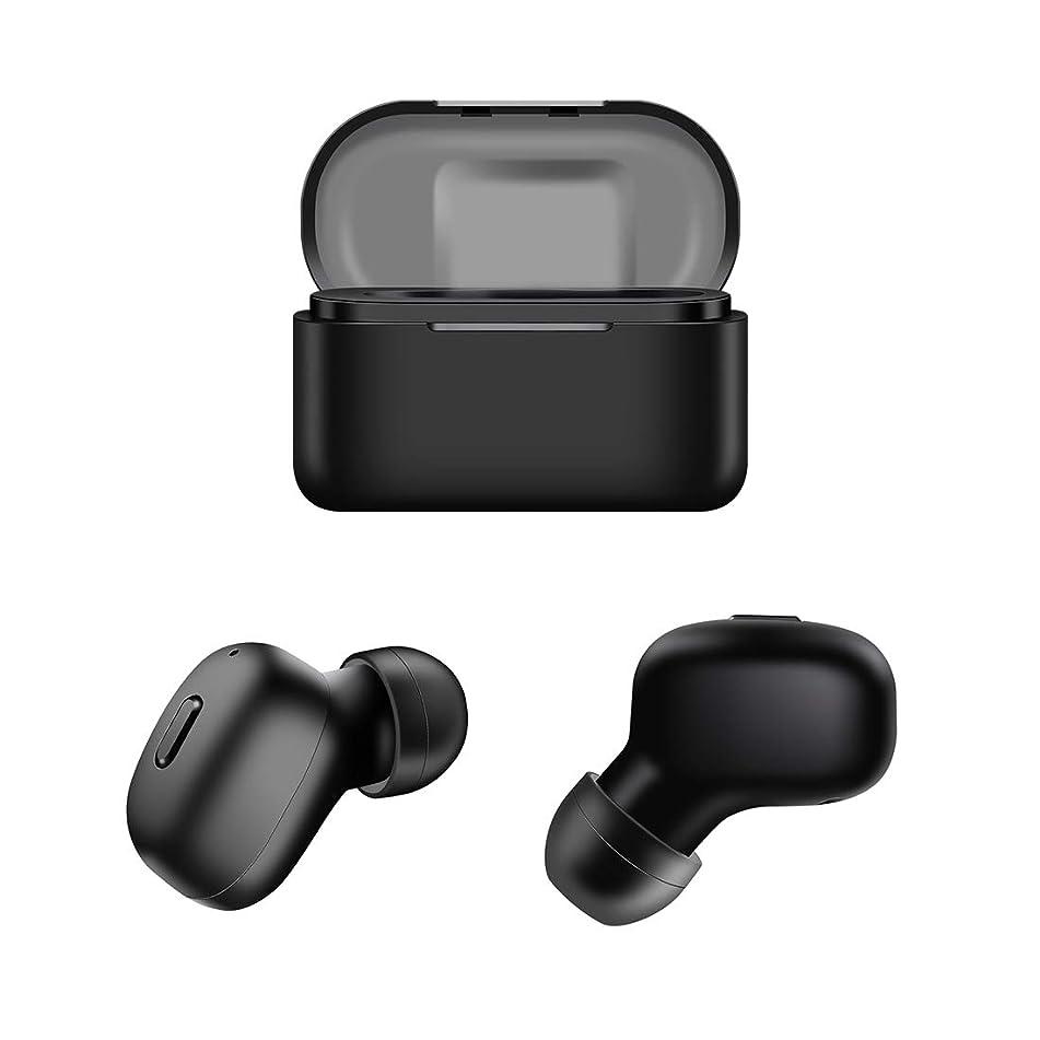 Bluetooth 500 MAH充電ケース付きワイヤレスヘッドフォン、IPX4軽量TWSマイクロスポーツイヤフォンヘッドフォン,黒