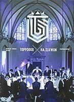 Topp Dogg - Arario (スペシャルアルバム) (韓国版)(韓国盤)