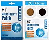 Best Medicine For Motion Sickness - Motion Sickness Patch - 20 Pack - Works Review