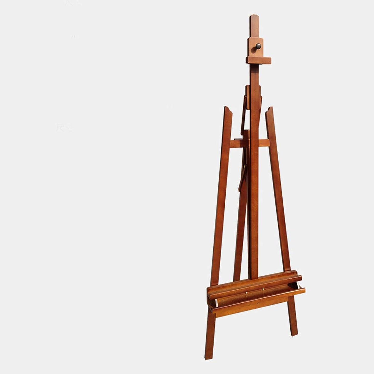 の頭の上検出器生き物170cmの純木の芸術のイーゼル、前後に傾けることができる、マルチアングルの使用、60 * 90 * 175(235)cm GHMOZ (Color : Reddish brown)