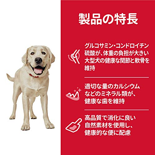 ヒルズサイエンス・ダイエットドッグフード大型犬種用成犬用アダルト1歳以上チキン12キログラム(x1)