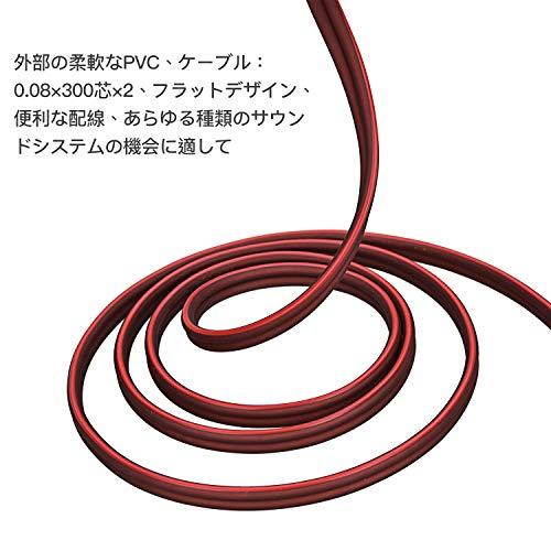 【HONKENT】【バナナプラグ加工済】バナナプラグ付スピーカーケーブル完成品600芯(x2)純銅99.99%OFC無酸素純銅線LRセットハンダ済みマットブラウン(1.5Mx2本)