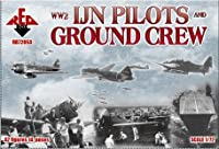 PLASTIC MODEL FIGURES WW2 IJN pilots and ground crew 42 FIGURES IN 14 POSES 1/72 RED BOX 72053