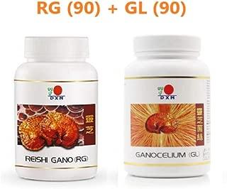 1 Bottle DXN Reishi Gano RG 90 Capsules + 1 Bottle DXN Ganocelium GL 90 Capsules